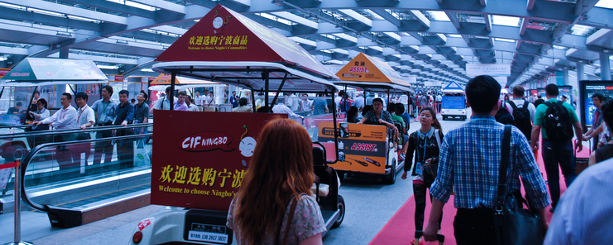 Canton Fair - China's Biggest Trade Fair for Exporters and Importers