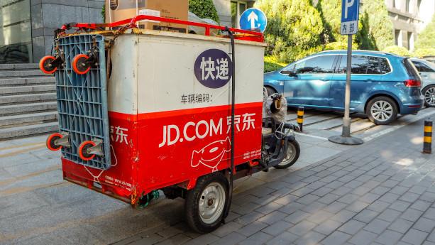 jingdong-seller-fees